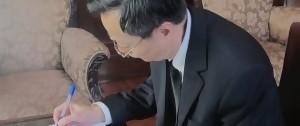 Portal 180 - Embajada de China expresó rechazo a columna de El País
