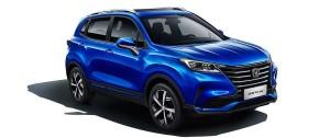 Portal 180 - Changan Uruguay celebra la llegada de su nueva SUV