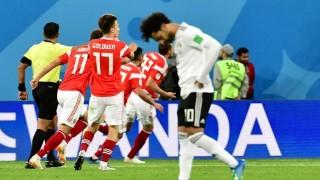 Rusia le ganó a Egipto y quedó muy cerca de los octavos de final | 180