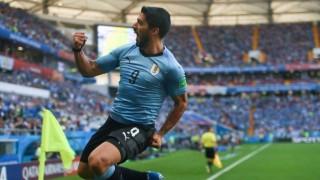 Uruguay le ganó a Arabia y clasificó a octavos | 180