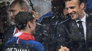 Vázquez felicita Francia e invita a Griezmann a visitarlo | 180