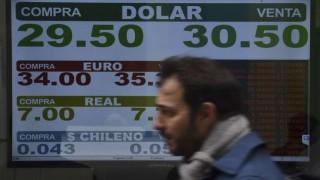 Se acentúa la caída del peso en Argentina, sometida a presión inflacionaria | 180