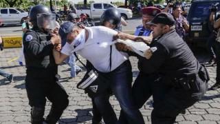 Mercosur repudia acciones represivas del gobierno de Nicaragua | 180