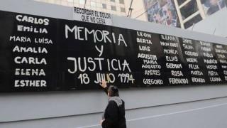 Argentina conmemoró 25 años de atentado al centro judío AMIA con reclamo de justicia | 180