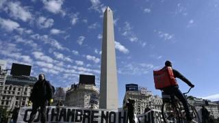Ante un nuevo default, Argentina extiende plazo para renegociar deuda | 180