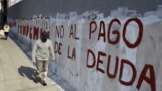 Argentina alcanza acuerdo con acreedores para reestructurar deuda | 180