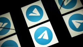 Mensajería Telegram anuncia lanzamiento de servicios de pago en 2021 | 180