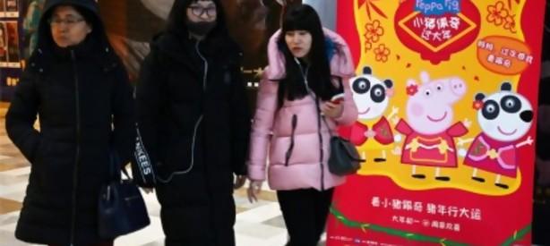 Portal 180 - Peppa Pig, de símbolo subversivo a superestrella en el Año del Cerdo en China