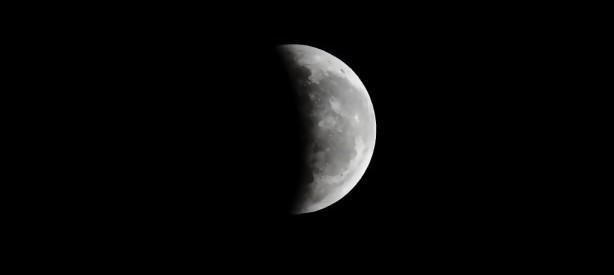 """Portal 180 - Cómo ver el eclipse de Luna, una """"prueba"""" contra el terraplanismo"""