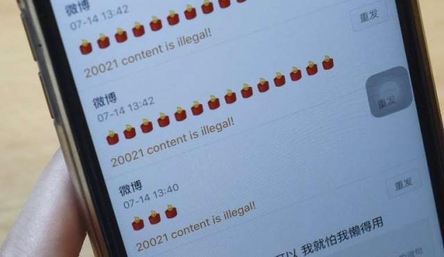 La censura china asfixió el homenaje a Liu Xiaobo