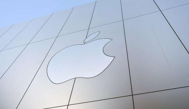 Apple anuncia que comprará aplicación de reconocimiento de música Shazam