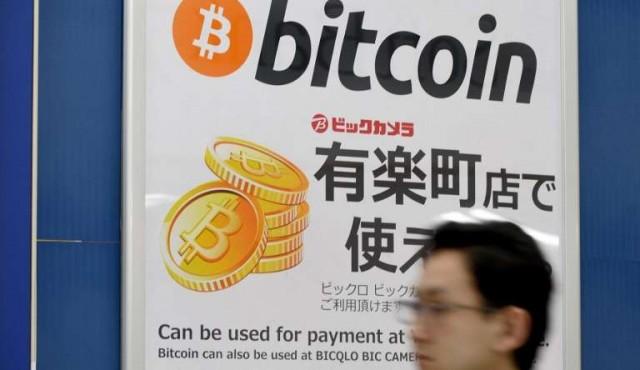 El mercado del bitcoin causa furor en Japón