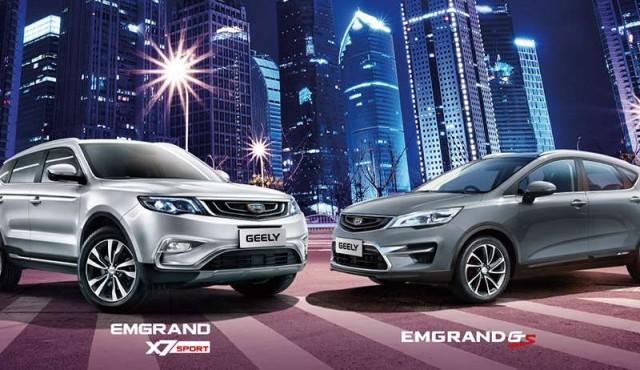 Grupo Geely Auto logra récord de ventas histórico en 2017 alcanzando 1.24 millones de unidades vendidas