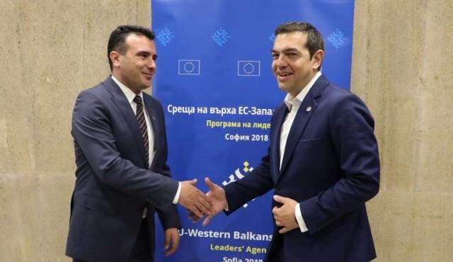 """Atenas y Skopie acuerdan el nombre de """"República de Macedonia del Norte"""""""