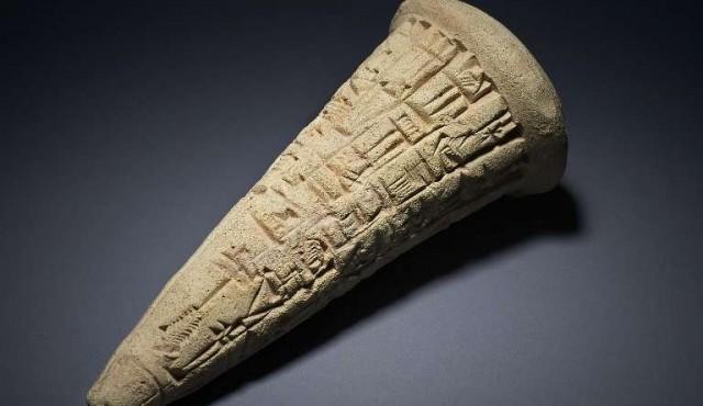 El British Museum devolverá antigüedades saqueadas a Irak