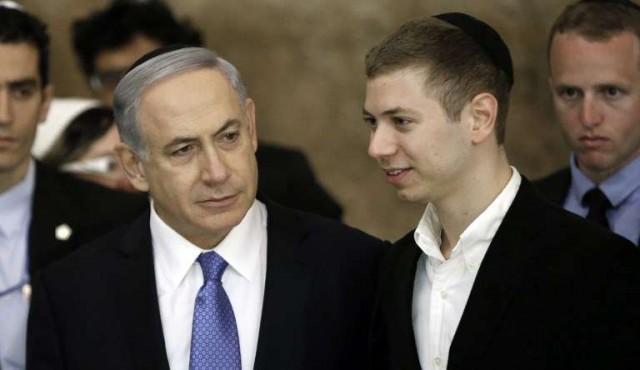 Facebook bloquea perfil de hijo de Netanyahu por sus mensajes racistas