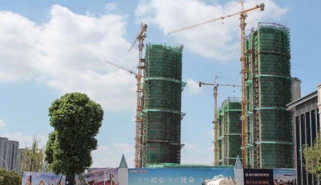 Magnate chino pierde 1.000 millones de dólares ante temor del colapso del gigante Evergrande