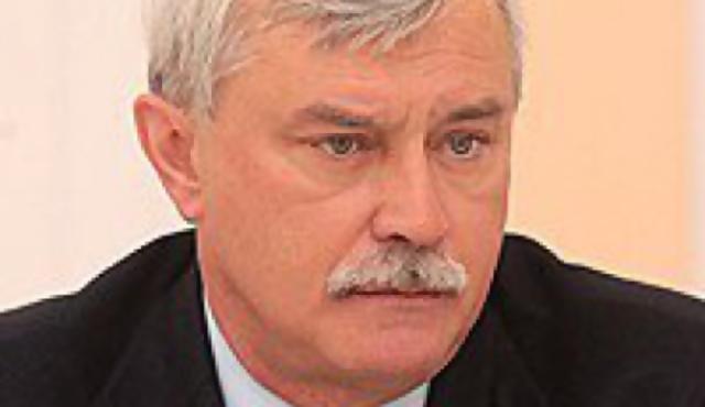 IM cancela homenaje a gobernador ruso homofóbico