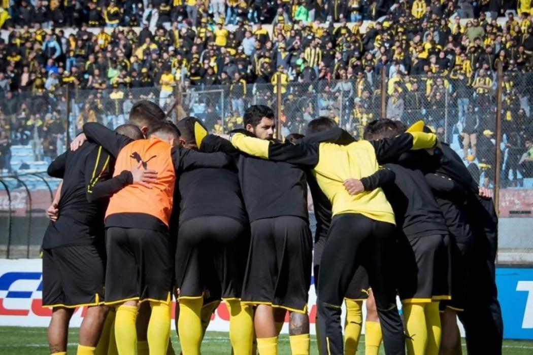 Una derrota que puede ser positiva: Nacional lo hizo reaccionar — DelSol | Del Sol 99.5 en el la Copa América 2019