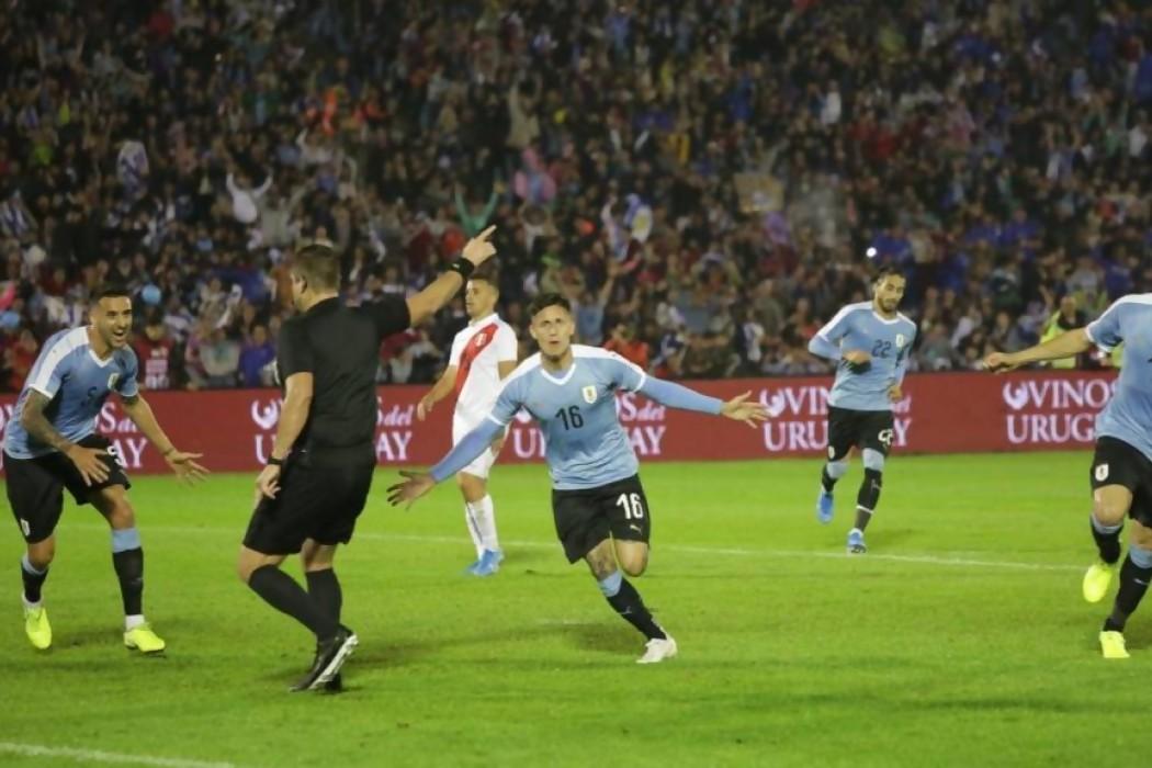 La previa de Perú - Uruguay  — DelSol | Del Sol 99.5 en el la Copa América 2019