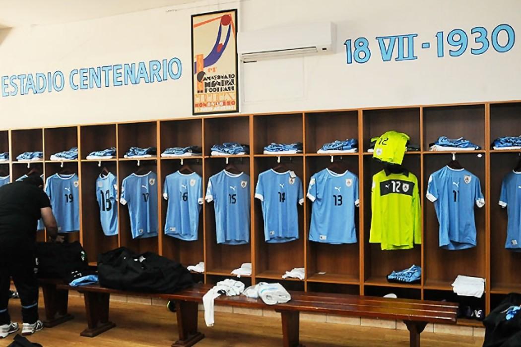 Ser jugador de la selección uruguaya — DelSol | Del Sol 99.5 en el Mundial Rusia 2018