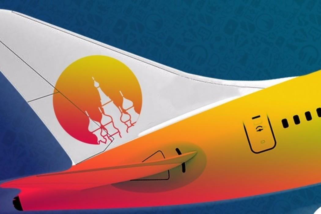 Despedida - avión — Img | Del Sol 99.5 en el Mundial Rusia 2018
