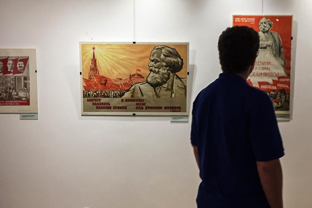 Los museos de Moscú  — Audios   Del Sol 99.5 en el Mundial Rusia 2018