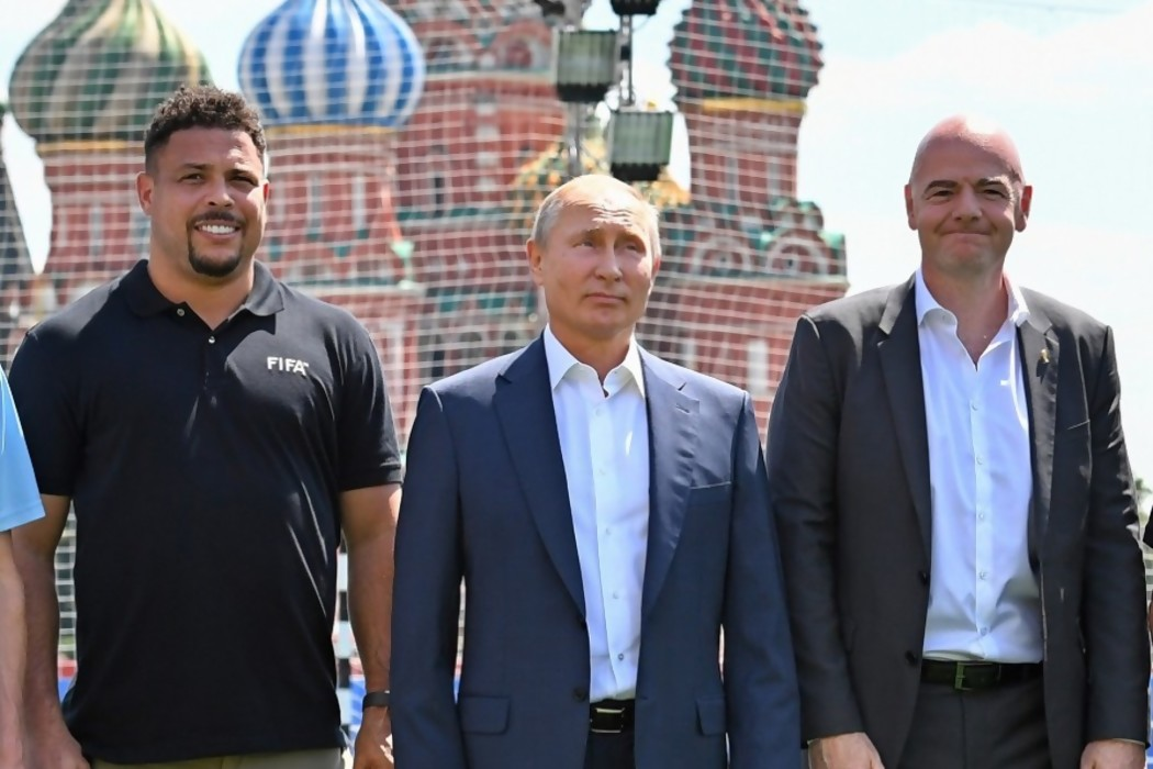 Ronaldo, Putin e Infantino — Foto del dia | Del Sol 99.5 en el Mundial Rusia 2018