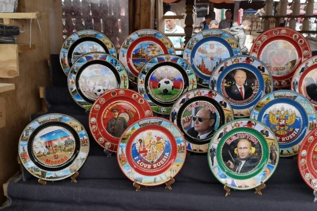 Un paseo por el mercado de Izmailovo — Audios | Del Sol 99.5 en el Mundial Rusia 2018