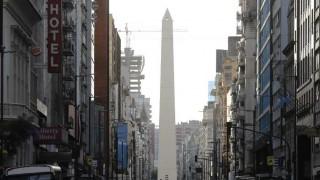 Uruguayos por el musgo: Buenos Aires - Uruguayos por el musgo - DelSol 99.5 FM