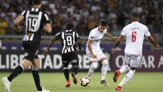 Nacional 1 - 0 Atlético Mineiro - Replay - DelSol 99.5 FM