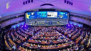El nuevo rostro del Parlamento Europeo - Carolina Domínguez - DelSol 99.5 FM
