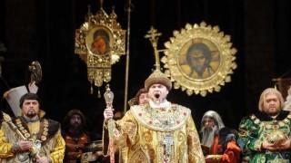 La historia de Boris Godunov  - Segmento dispositivo - DelSol 99.5 FM
