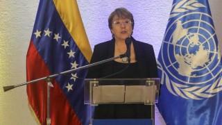 """Venezuela: """"el terror"""" y las calaveras de las Fuerzas Especiales que denuncia informe de ONU - Colaboradores del Exterior - DelSol 99.5 FM"""