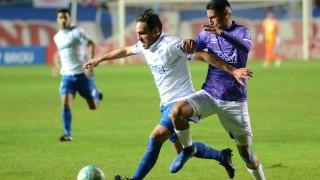La previa de Nacional - Defensor Sporting  - La Previa - DelSol 99.5 FM
