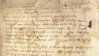 El idioma de Lituania y el contrabando de libros - Segmento dispositivo - DelSol 99.5 FM
