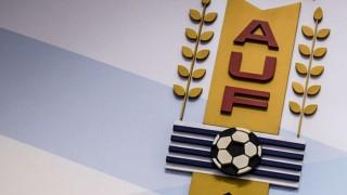 Ranchero habló del estreno de AUF TV - Deporgol - DelSol 99.5 FM