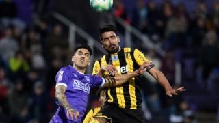 """""""Peñarol rescató un punto y a Defensor le da satisfacción no haber perdido"""" - Comentarios - DelSol 99.5 FM"""