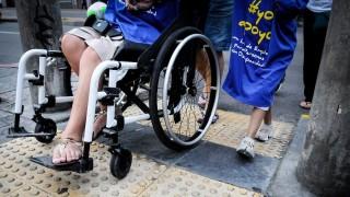 """Una ley """"pragmática"""" para hacer accesible el voto a discapacitados motrices   - Informes - DelSol 99.5 FM"""