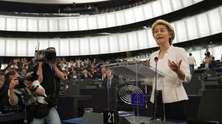 Rosita: la evangélica a favor de la unión de los gay es la nueva jefa de Europa - Colaboradores del Exterior - DelSol 99.5 FM