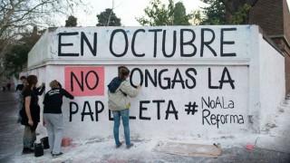 """No a la reforma: """"La militarización ha aumentado los delitos"""" - Entrevistas - DelSol 99.5 FM"""