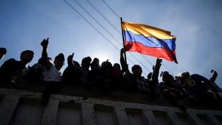 """El movimiento """"Un solo Ecuador"""" y la entrevista a Gustavo Leal - NTN Concentrado - DelSol 99.5 FM"""