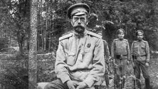 La prisión de los Romanov y sus posteriores asesinatos - Segmento dispositivo - DelSol 99.5 FM
