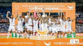 Uruguayos, universitarios y campeones del mundo - Informes - DelSol 99.5 FM