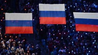 Excluyen a Rusia de los Juegos 2020 y del Mundial 2022 - Diego Muñoz - DelSol 99.5 FM