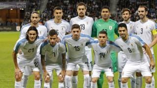Arranque difícil de las Eliminatorias para Uruguay - Diego Muñoz - DelSol 99.5 FM