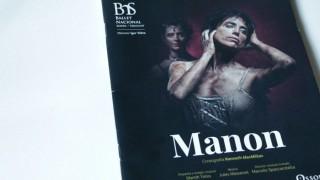Sapo y Juanchi van al ballet - El guardian de los libros - DelSol 99.5 FM