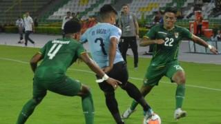 """""""Uruguay no logró el resultado y las posibilidades para seguir en el Preolímpico son escasas"""" - Comentarios - DelSol 99.5 FM"""