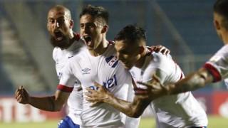 Nacional 1 – 0 Estudiantes de Mérida - Replay - DelSol 99.5 FM