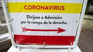 """""""Mucha gente quedó sin accesibilidad a su centro de salud"""" por medidas Covid - Entrevistas - DelSol 99.5 FM"""